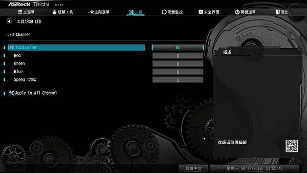 RGBB IOS.jpg