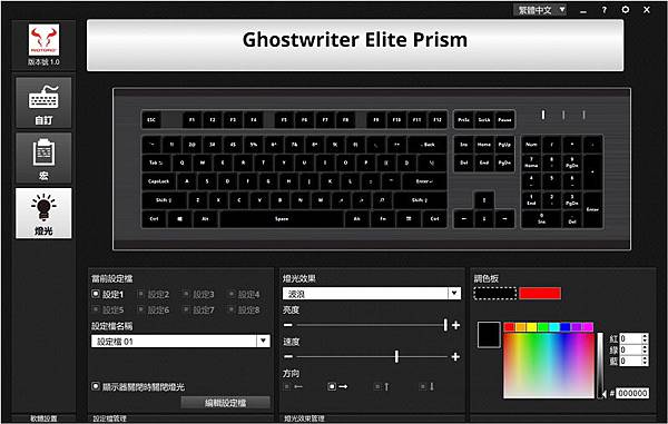 RIOTORO Command Control Ghostwriter Prism Elite-2.jpg
