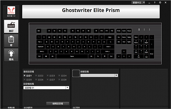 RIOTORO Command Control Ghostwriter Prism Elite-1.png