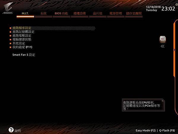 BIOS A.jpg