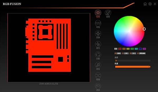 GIGBAYTE RGB.jpg