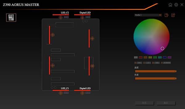 AORUS RGB FUSION.jpg