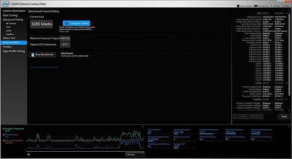 Intel 5G XTU.jpg