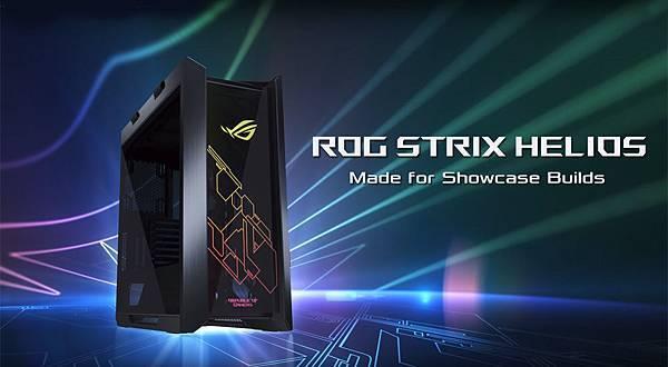 ROG STRIX HELIOS.jpg