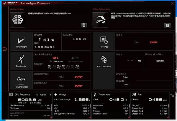 AI Suite.jpg