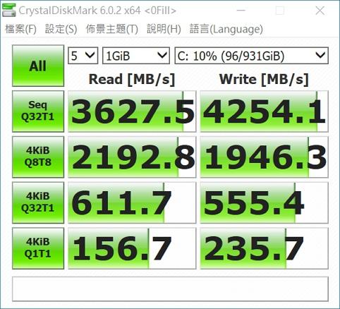 CrystalDiskMark 0x00.jpg