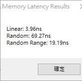 Lantency.jpg