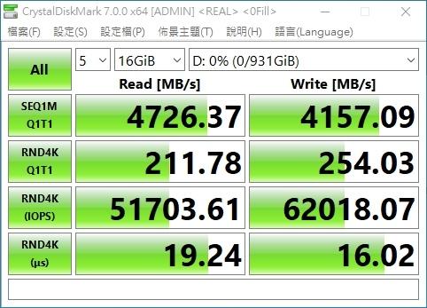 16GB 0x00.jpg