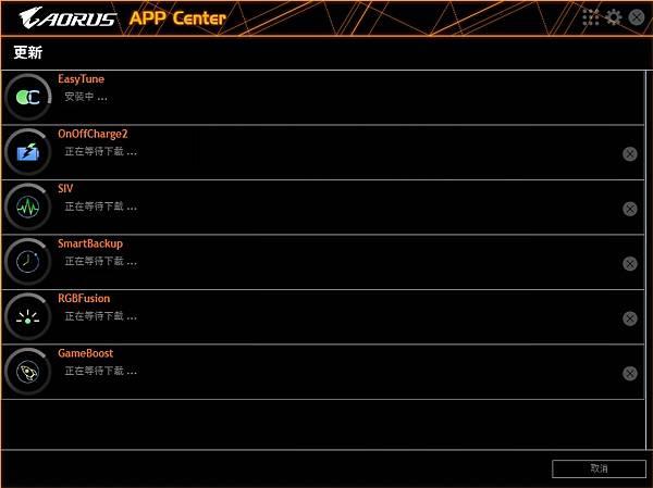 AORUS APP Center.jpg