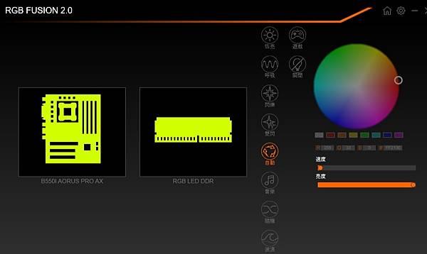 RGB Fusion 2.0.jpg