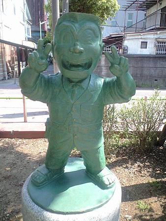 Statue_of_Kankichi_Ryotsu5