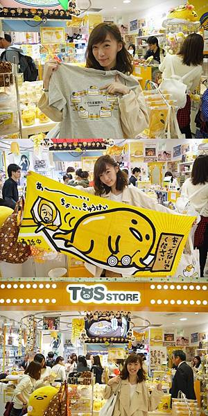 TBS STORE買い物2-down