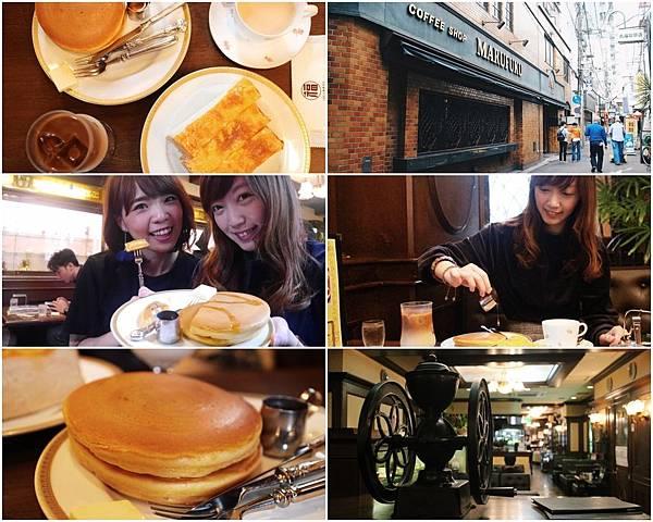 collage丸福咖啡.jpg