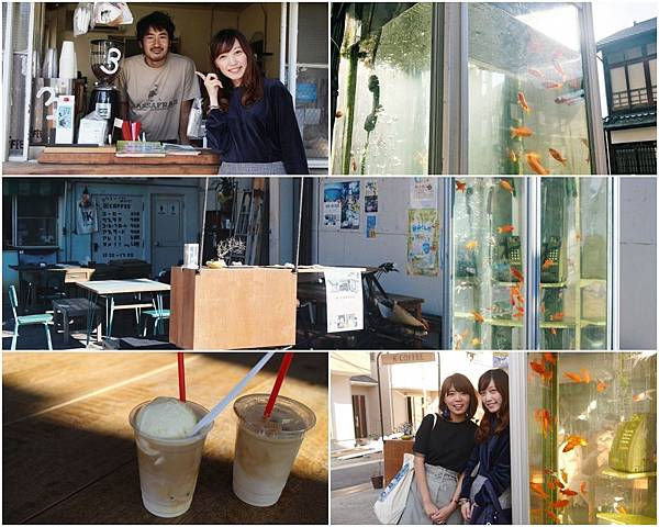 collage k coffee.jpg