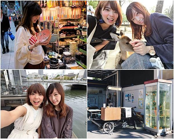 collage大阪奈良封面照.jpg