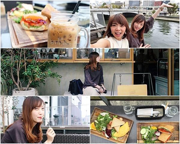 collage北濱.jpg