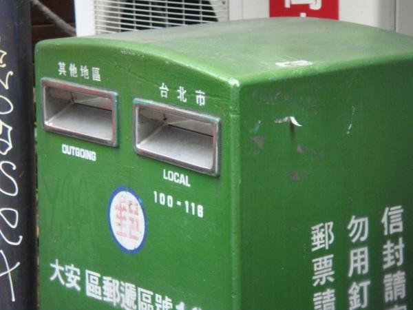 DSC00898 (1280x960) (1024x768).jpg
