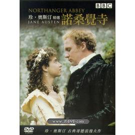BBC 1986版 諾桑覺寺