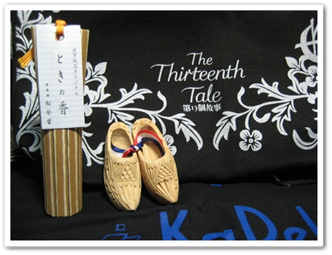 the 13th tale and shoes.jpg