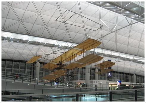 機場飛機.jpg