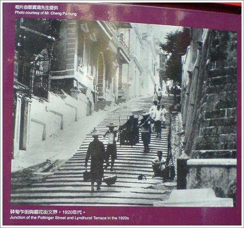 石板街 1920.jpg
