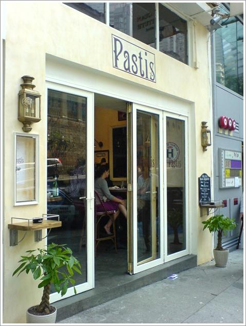 Pastis Bar.jpg