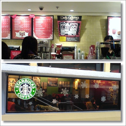 煤氣燈路 B Starbucks one on one.jpg