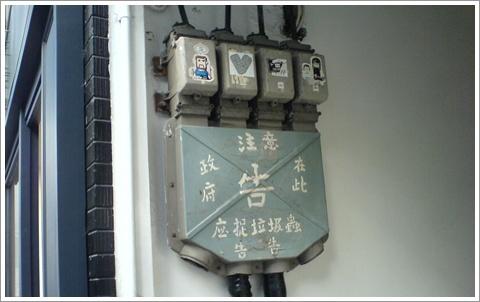sidewalk_應捉垃圾蟲.jpg