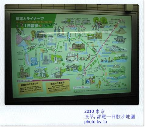 Asakusa 2.JPG