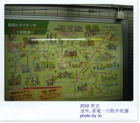 Asakusa 3.JPG