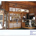Asakusa 三定.JPG
