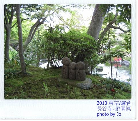 長谷寺 庭院 3.JPG