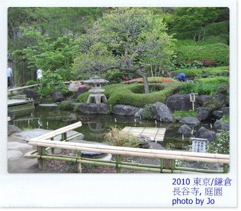 長谷寺 庭院 4.JPG