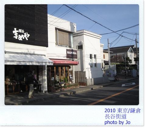 長谷街道.JPG