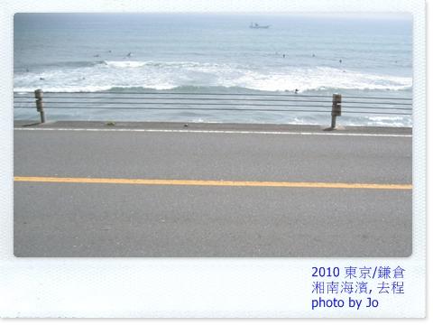 湘南海濱 from  Tokyo.JPG