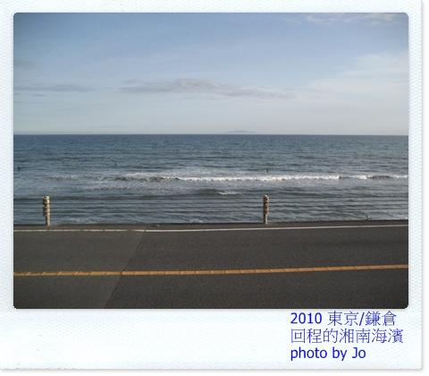 湘南海濱 to Tokyo 2.JPG