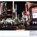 新宿站南口.JPG