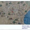 鎌倉 地圖.JPG