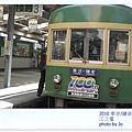 鎌倉 江之電.JPG