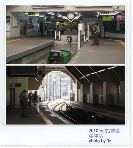藤澤站.jpg