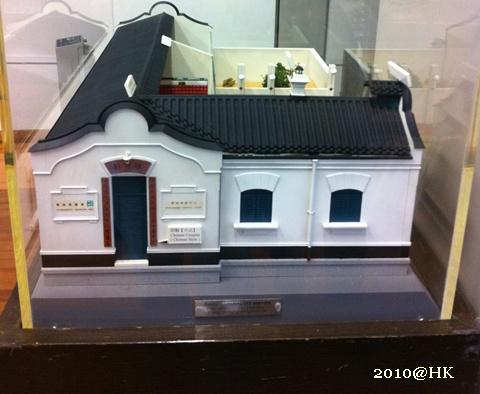 灣仔 ERC 建築模型.jpg