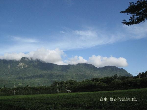 雲影山色.JPG