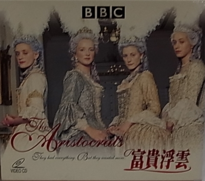 Aristocrats.jpg