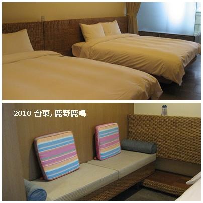 台東 Hotel 鹿野 1.JPG