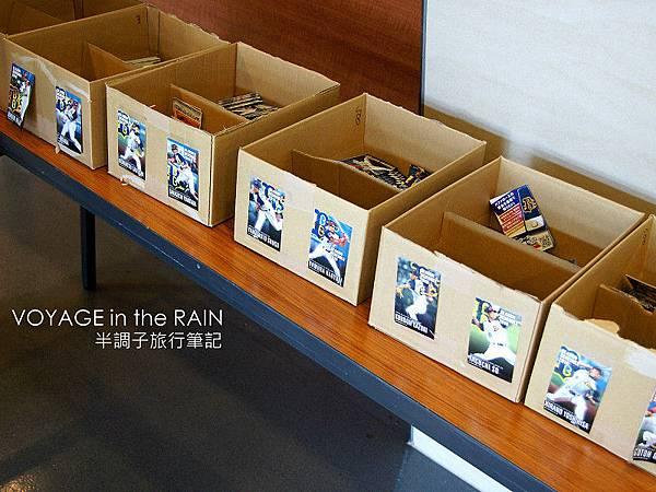 多款球迷手冊供免費索取