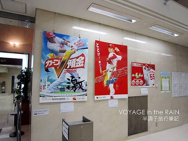 廣島當地的紅葉銀行