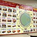 球場美食地圖