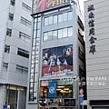 地下鐵銀座線「外苑前」站
