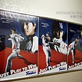 牆上的球員海報