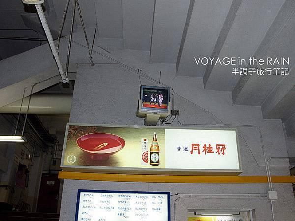 上方的小電視